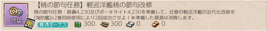 f:id:ale:20200318235955j:plain