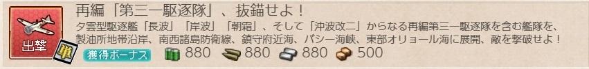 f:id:ale:20200319191836j:plain