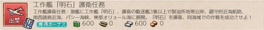 f:id:ale:20200328022537j:plain
