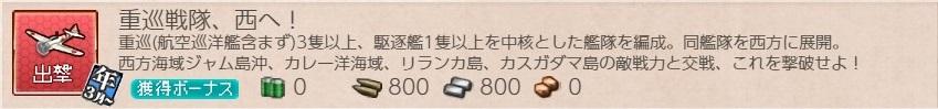 f:id:ale:20200328234559j:plain
