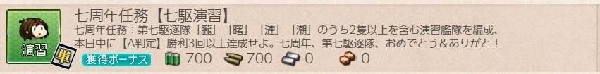 f:id:ale:20200423210040j:plain