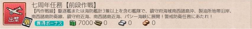 f:id:ale:20200423211031j:plain