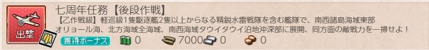 f:id:ale:20200423231501j:plain