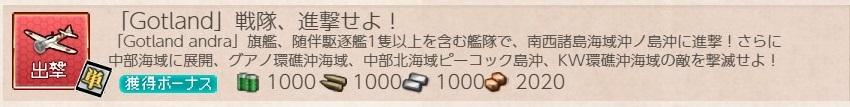 f:id:ale:20200425104406j:plain