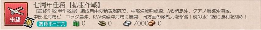 f:id:ale:20200425135544j:plain