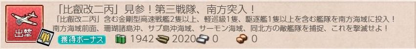f:id:ale:20200503170734j:plain