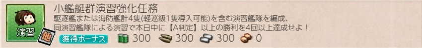 f:id:ale:20200520204027j:plain