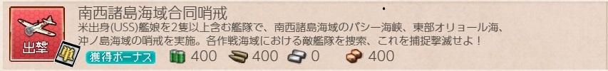 f:id:ale:20200520205719j:plain