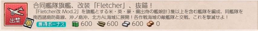 f:id:ale:20200521202641j:plain