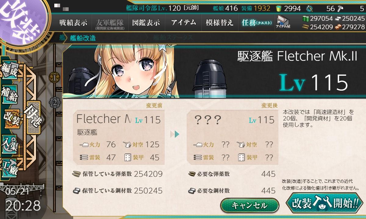 f:id:ale:20200521202857j:plain