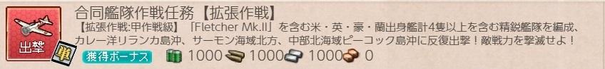 f:id:ale:20200526214819j:plain