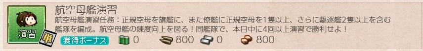 f:id:ale:20200827225142j:plain