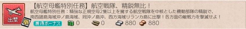 f:id:ale:20200827231414j:plain