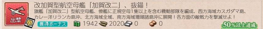 f:id:ale:20200828192326j:plain