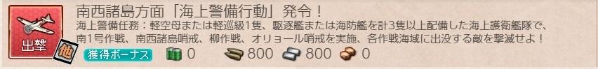 f:id:ale:20200902182540j:plain
