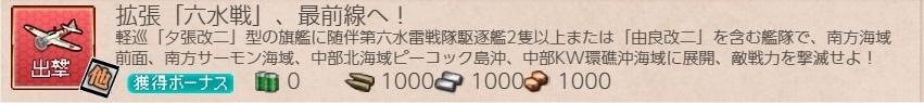 f:id:ale:20200902211213j:plain