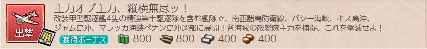f:id:ale:20201016222925j:plain