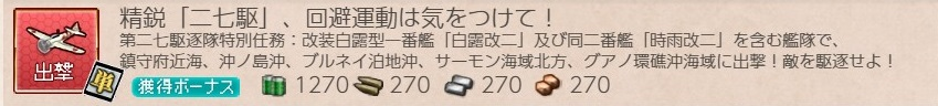 f:id:ale:20201017230018j:plain