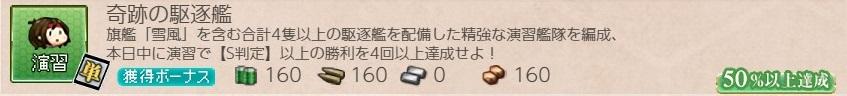 f:id:ale:20201113202645j:plain