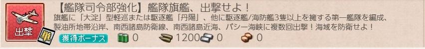 f:id:ale:20201113210205j:plain