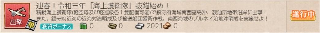f:id:ale:20210101101603j:plain