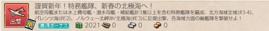 f:id:ale:20210101175601j:plain