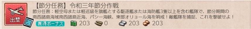 f:id:ale:20210113211407j:plain