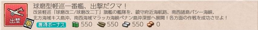 f:id:ale:20210113215342j:plain