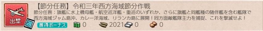 f:id:ale:20210113231639j:plain