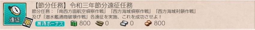 f:id:ale:20210114002004j:plain