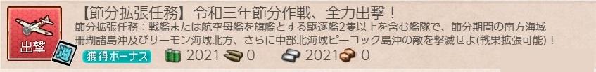 f:id:ale:20210114175334j:plain