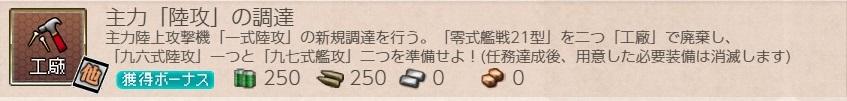 f:id:ale:20210203061440j:plain