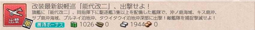 f:id:ale:20210205204400j:plain