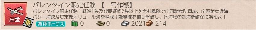 f:id:ale:20210205205827j:plain