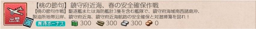 f:id:ale:20210301213707j:plain