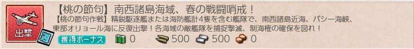 f:id:ale:20210301225521j:plain