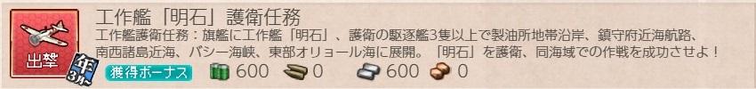 f:id:ale:20210302141020j:plain