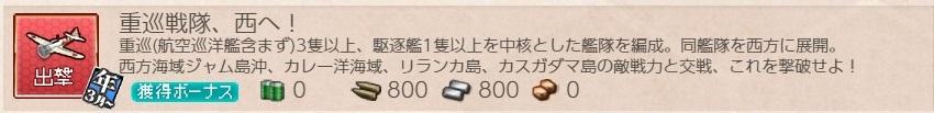 f:id:ale:20210303072229j:plain