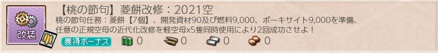 f:id:ale:20210303201956j:plain