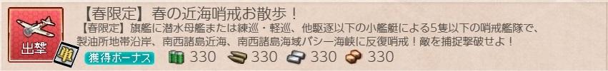 f:id:ale:20210330221314j:plain