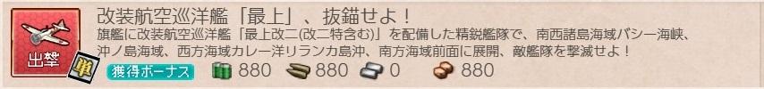 f:id:ale:20210330233240j:plain