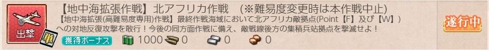 f:id:ale:20210916185324j:plain