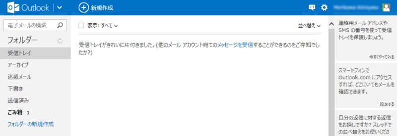 f:id:alea12:20131225215456p:plain