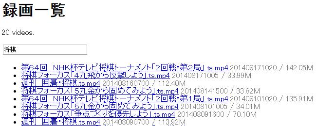 f:id:alea12:20140823024421p:plain