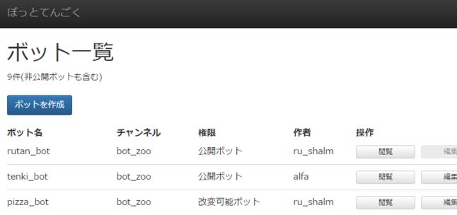 f:id:alfa-jpn:20170914230918p:plain