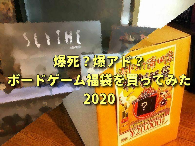f:id:alfbds0954:20200107215017j:plain:w600