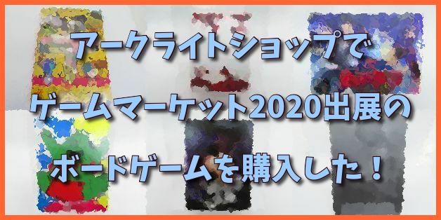 f:id:alfbds0954:20200501191448j:plain