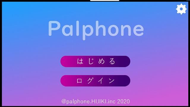 f:id:alfbds0954:20200925221142j:plain:w600
