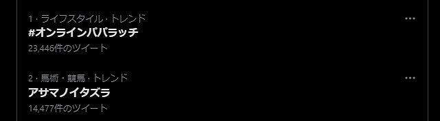 f:id:alfbds0954:20210922193016j:plain:w600