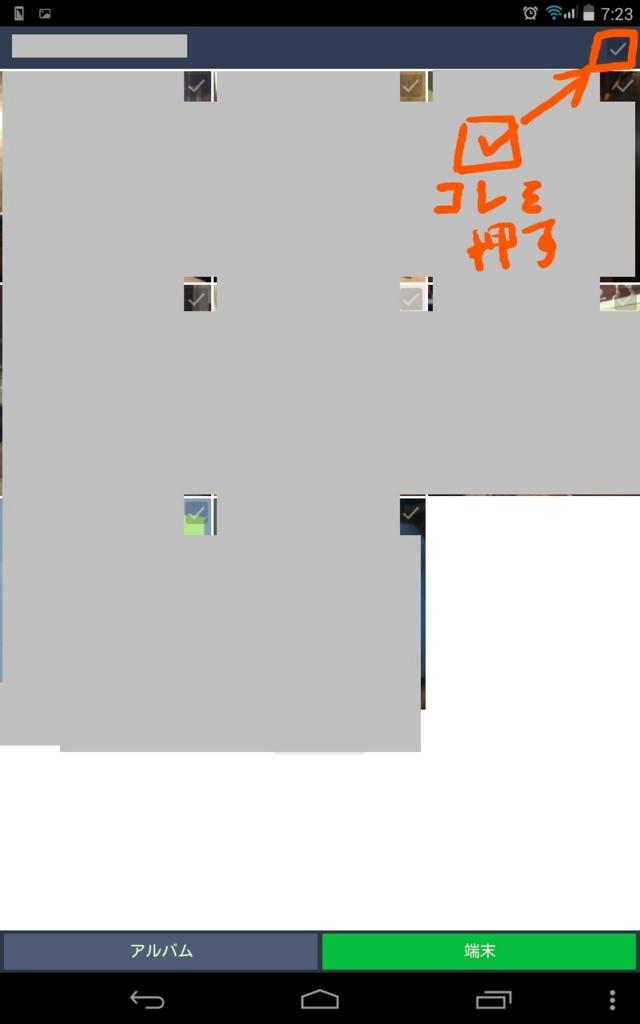f:id:alfe1025:20161201213103j:plain